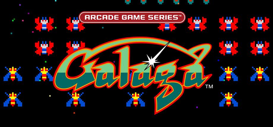 Arcade GS - Galaga 04 HD