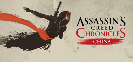 Assassin's Creed Chronicles China 06