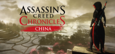 Assassin's Creed Chronicles China 05