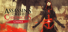 Assassin's Creed Chronicles China 07