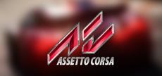 Assetto Corsa 02 blurred