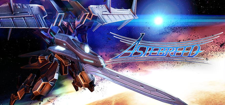 Astebreed 17 HD
