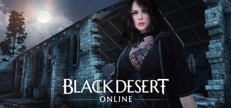 Black Desert Online 28