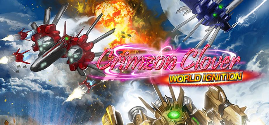 Crimzon Clover 06 HD