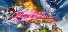 Crimzon Clover 08 HD