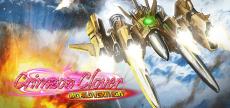 Crimzon Clover 09 HD