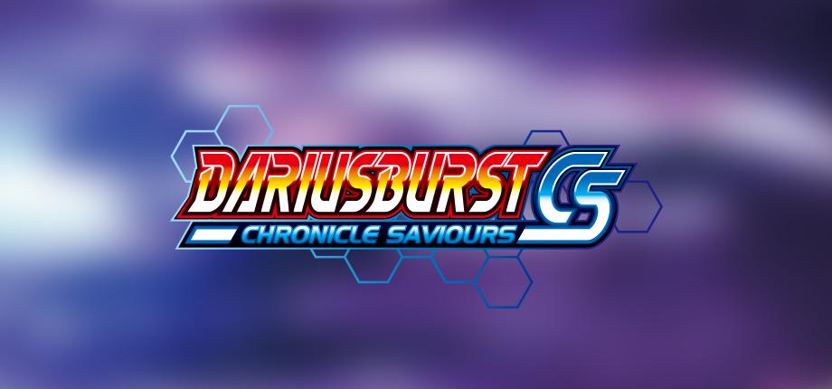 Dariusburst CS 08 HD blurred