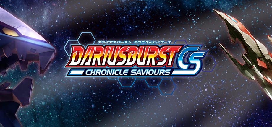 Dariusburst CS 11 HD