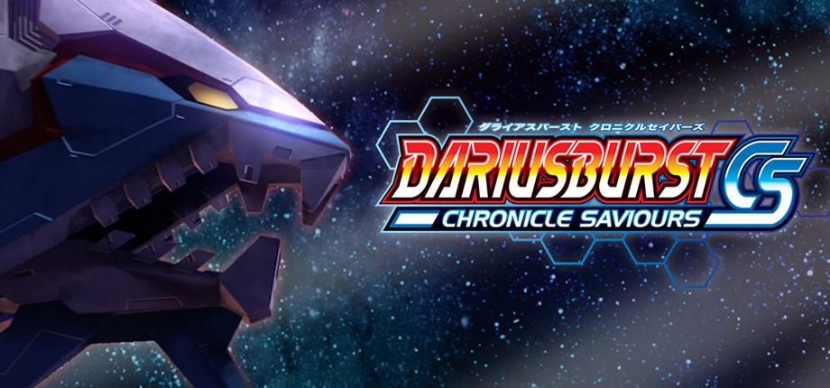 Dariusburst CS 12 HD
