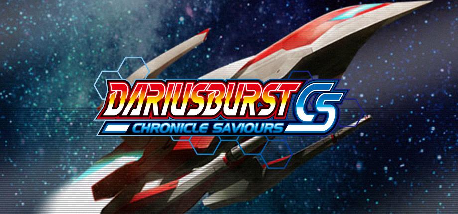 Dariusburst CS 14 HD