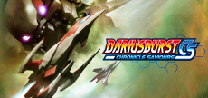 Dariusburst CS 05 HD