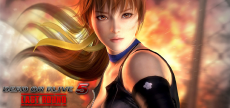 Dead or Alive 5 10 HD