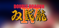 Double Dragon IV 03 blurred