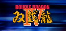 Double Dragon IV 04