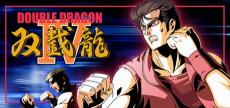 Double Dragon IV 05