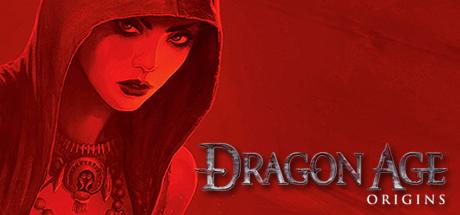 Dragon Age Origins 05