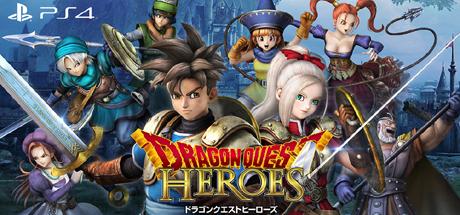 Dragon Quest Heroes 05 PS4