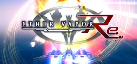 Ether Vapor Remaster 01