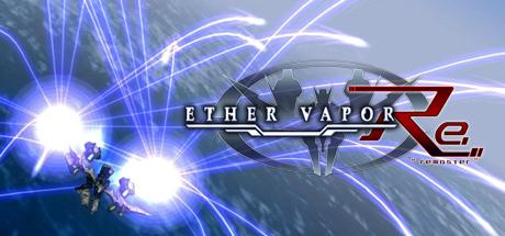 Ether Vapor Remaster 02