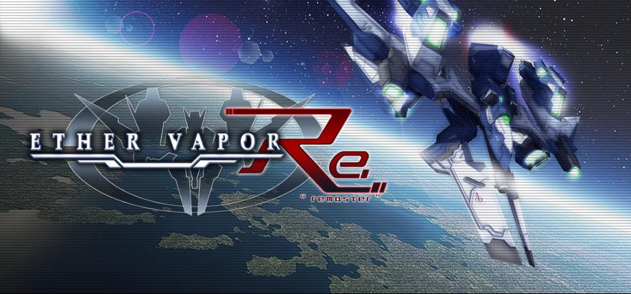 Ether Vapor Remaster 04 HD