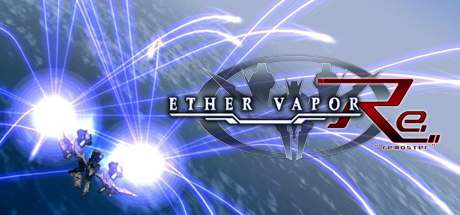 Ether Vapor Remaster 10