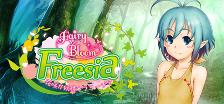 Fairy Bloom Freesia 02