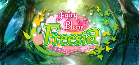 Fairy Bloom Freesia 05