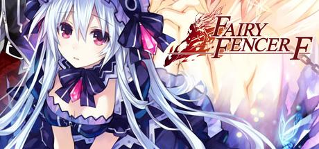 Fairy Fencer F 07