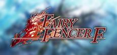 Fairy Fencer F 09 blurred