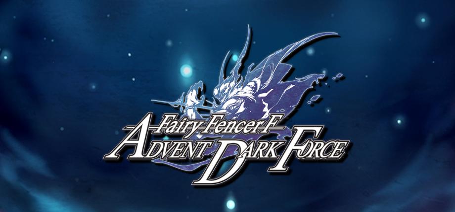 Fairy Fencer F ADF 05 HD