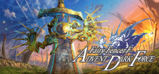 Fairy Fencer F ADF 08 HD