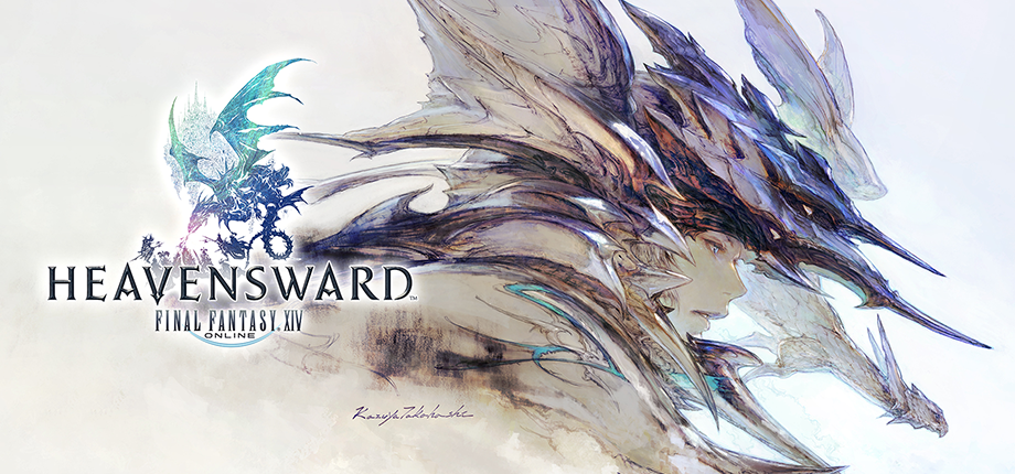 FF XIV Heavensward 21 HD