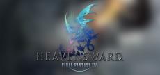 FF XIV Heavensward 06 HD blurred