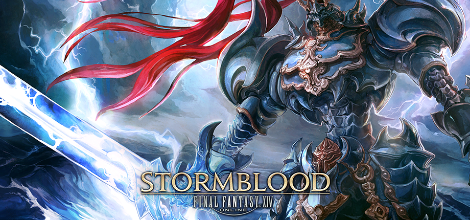 FF XIV Stormblood 11 HD