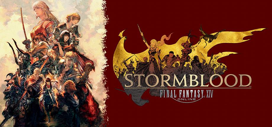 FF XIV Stormblood 19 HD