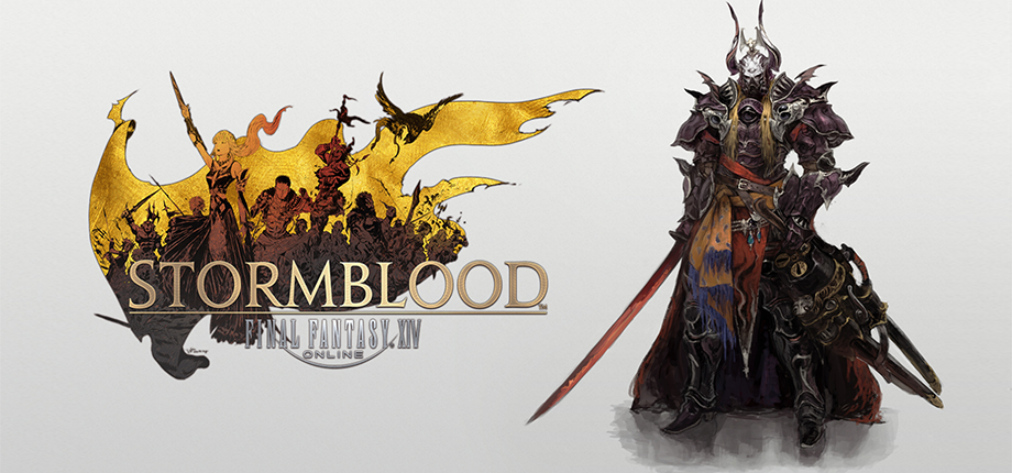 FF XIV Stormblood 20 HD