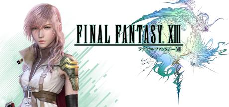Final Fantasy XIII 04
