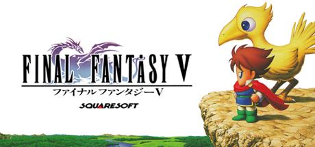 Final Fantasy 5 02