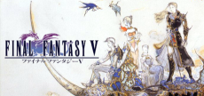 Final Fantasy 5 05