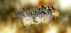 Final Fantasy Type-0 HD 01 blurred