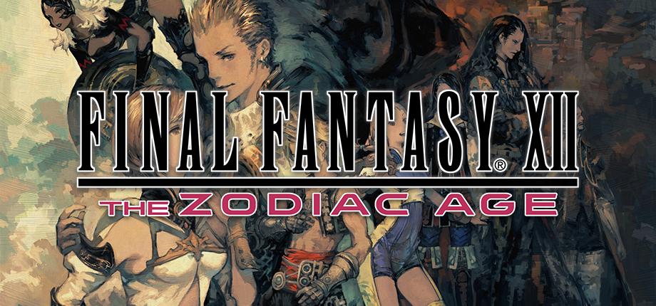 Final Fantasy XII 01 HD