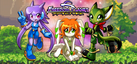 Freedom Planet 04
