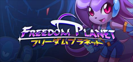 Freedom Planet 05
