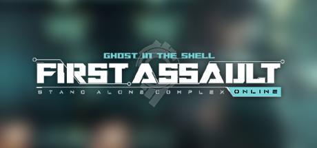 GITS SAC First Assault 02 blurred
