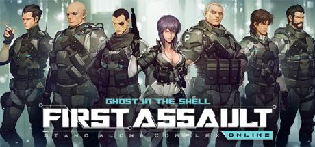 GITS SAC First Assault 05