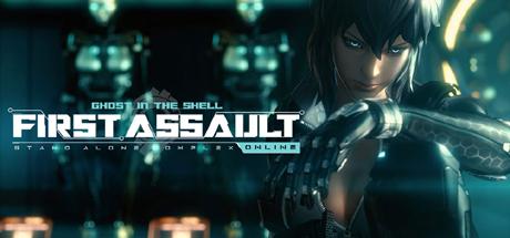 GITS SAC First Assault 06