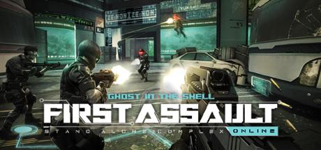 GITS SAC First Assault 07