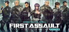GITS SAC First Assault 05