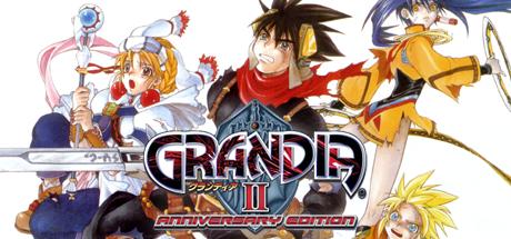 Grandia II 03