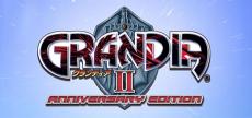 Grandia II 08